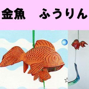 風鈴 金魚|japan