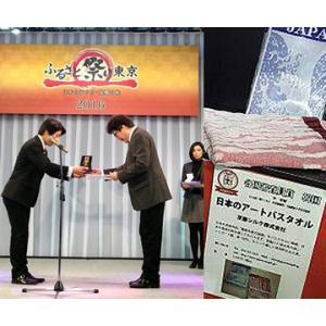 日本のアートバスタオル 葛飾北斎 波裏|japan|06