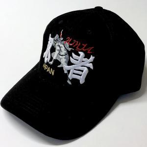 忍者JAPANキャップ 黒 NINJA CAP|japan