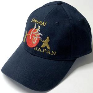 侍JAPANキャップ紺 SAMURAI JAPAN CAP 日の丸|japan
