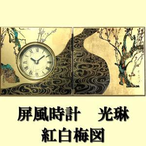 屏風時計光琳 紅白梅図|japan