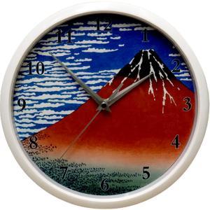 葛飾北斎 赤富士 壁掛け時計(日本のアートクロック)|japan