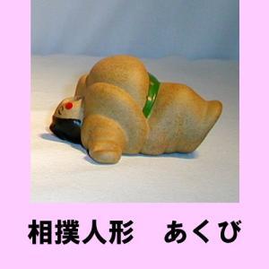 相撲人形 あくび|japan