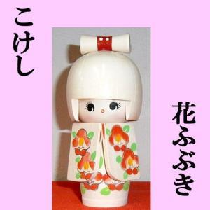 こけし 花ふぶき|japan