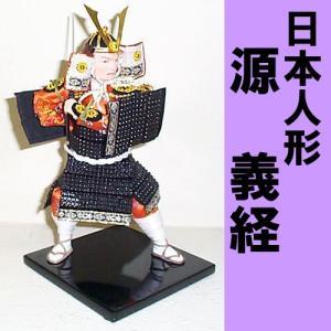 男日本人形・源義経|japan