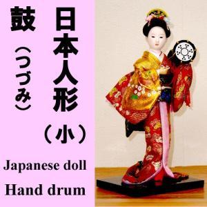 美人 日本人形 小(9インチ) つづみ|japan