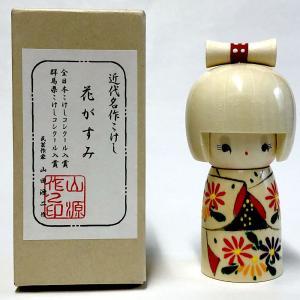 こけし 花がすみ|japan