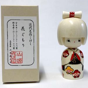 こけし 花ぐもり|japan