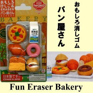 日本土産おもしろ消しゴム パン屋さん|japan