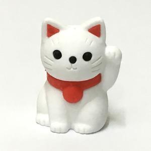 招き猫 白 ミニサイズ(3.2cm)消しゴム|japan