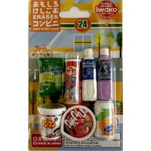 日本土産おもしろ消しゴム コンビニ|japan