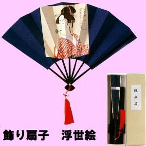 飾り扇子浮世絵ビードロ美人|japan