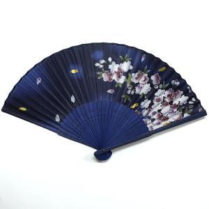 開運扇子 桜(さくら)紺(プラケース付き)|japan