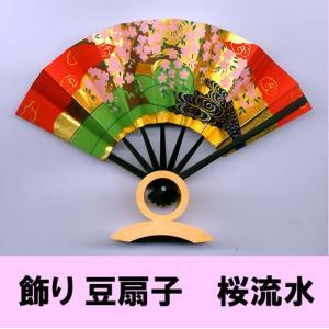 飾り豆扇子 桜流水|japan