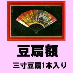 豆扇子額1本入り御所車|japan