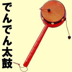 日本のお土産民芸玩具でんでん太鼓|japan