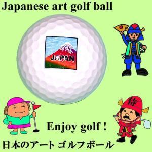 日本のアートゴルフボール 赤富士|japan