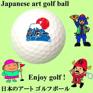 日本のアートゴルフボール 富士山 日本一|japan