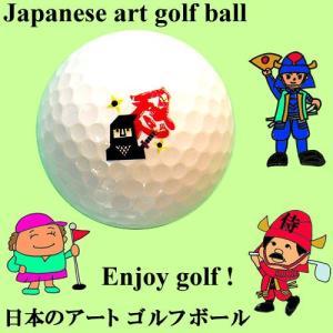 日本のアートゴルフボール 忍者|japan