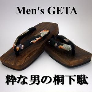 メンズ桐下駄(男性用)焼き桐 獅子柄 Lサイズ28cm|japan