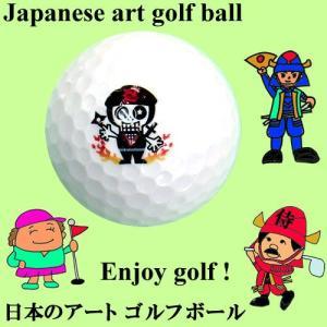 日本のアートゴルフボール ドクロ・ニンジャ|japan
