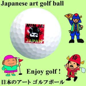 日本のアートゴルフボール Ninja Japan|japan