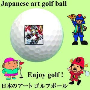 日本のアートゴルフボール 龍|japan