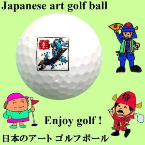 日本のアートゴルフボール 鯉|japan
