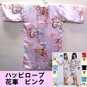 外国人向けハッピローブ 花車 ピンク|japan