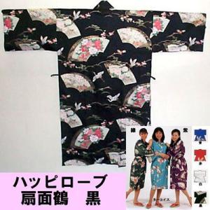 外国人向けハッピローブ扇面鶴 黒|japan