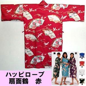 外国人向けハッピローブ扇面鶴 赤|japan