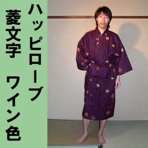 外国人向け 綿ハッピローブ 菱文字 ワイン|japan