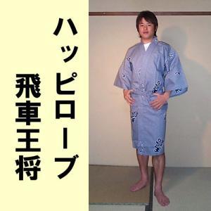 浴衣地伴天 飛車王将|japan
