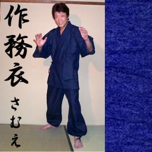 デニム生地の作務衣(さむえ)紺色 LL|japan