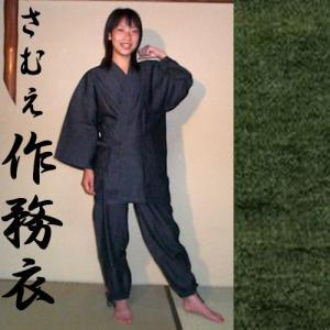デニム生地の作務衣(さむえ)ダークグレー L|japan