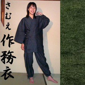 デニム生地の作務衣(さむえ)ダークグレー M|japan