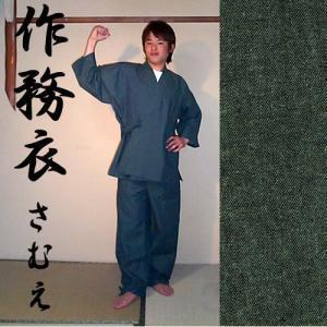 デニム生地の作務衣(さむえ)緑色 LL|japan