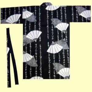 綿伴天 ハッピローブ 文字扇子黒|japan
