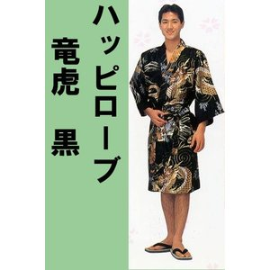 外国人向けハッピローブ 竜虎ガウン 黒 japan