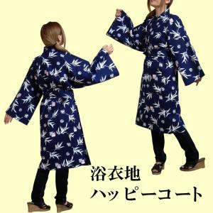 浴衣地伴天 ハッピーコート 笹にハンコ紺|japan