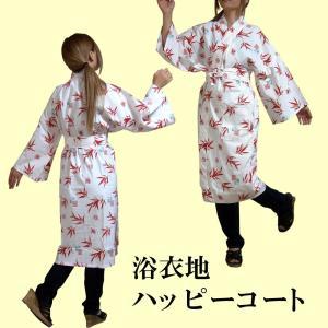 浴衣地伴天 ハッピーコート 笹にハンコ白赤|japan