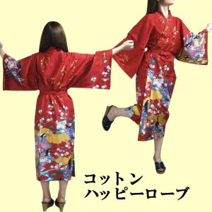綿 ハッピーローブ 金文字 王朝姫 赤|japan