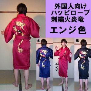 外国人向けハッピ刺繍火炎竜 ワインレッド Mサイズ42|japan