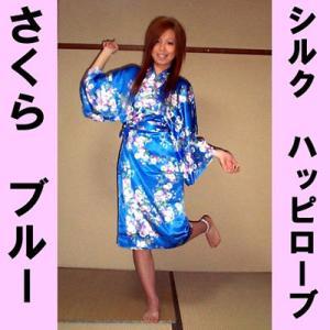 シルクハッピローブ さくら ブルー|japan