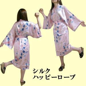 シルクハッピローブ 菊 ピンク|japan
