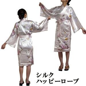 シルクハッピローブ 鶴 ピンク|japan