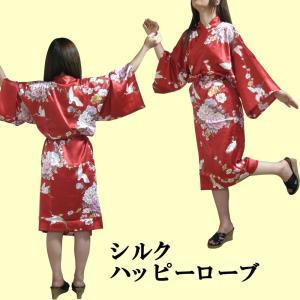 シルクハッピローブ 鶴 赤|japan