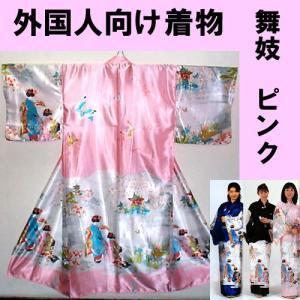 外国人向けポリエステルきもの 舞妓 ピンク|japan