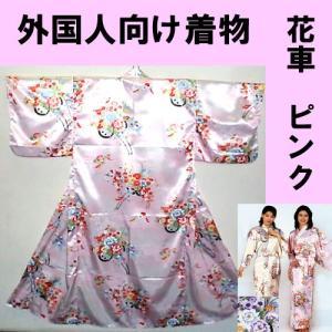 外国人向けポリエステルきもの 花車 ピンク|japan