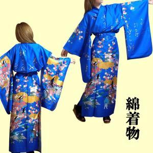 外国人向け綿着物 王朝姫 青|japan